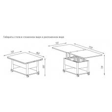 Журнальный стол трансформер Дебют 3 (ЛДСП Венге + ЛДСП Венге)